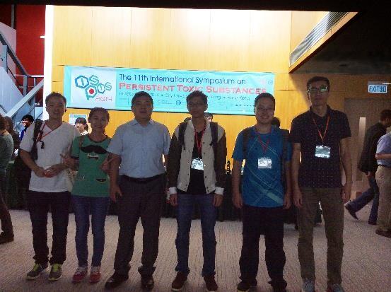 大学研究生处_汕头大学海洋生物研究所刘文华教授与5名研究生一同出席了该次会议